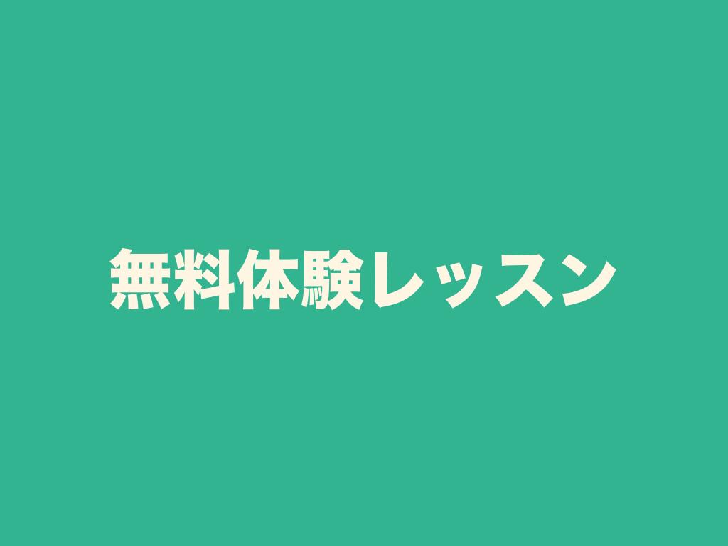 articles-005